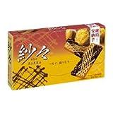 【冷蔵】ロッテ 紗々 琥珀安納芋 1箱(10入)