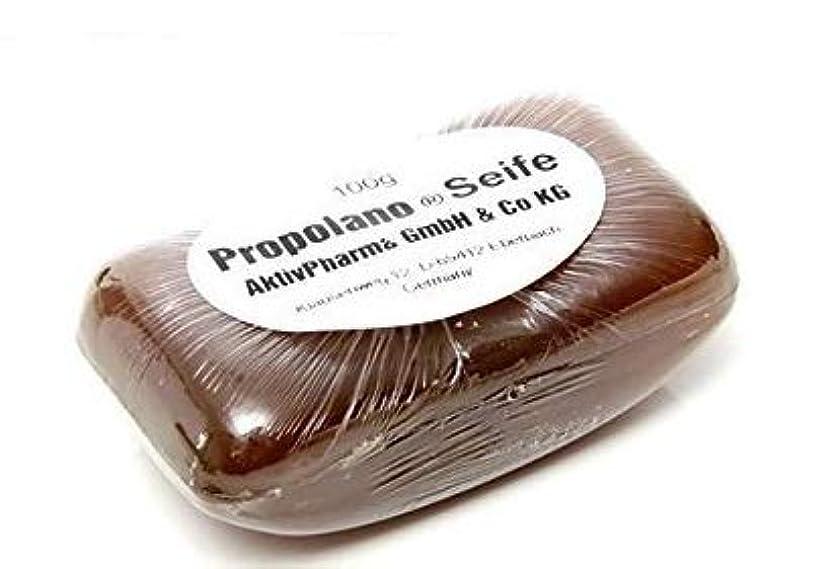 蛾完全にパッケージお肌にお悩みの方に 天然由来成分のみを使用したドイツ生まれのプロポラソープ