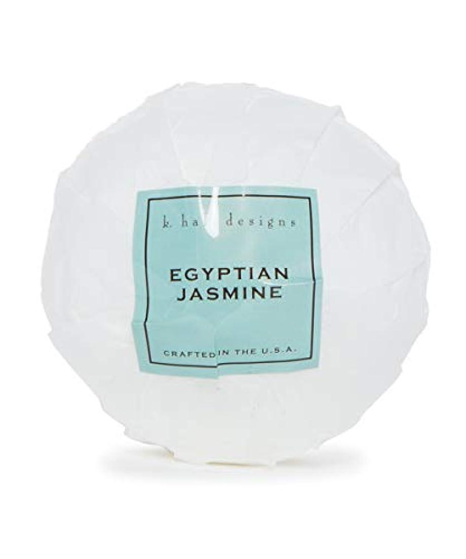 断片にぎやか届けるk.hall designs/バスボム(入浴剤) エジプシャンジャスミン
