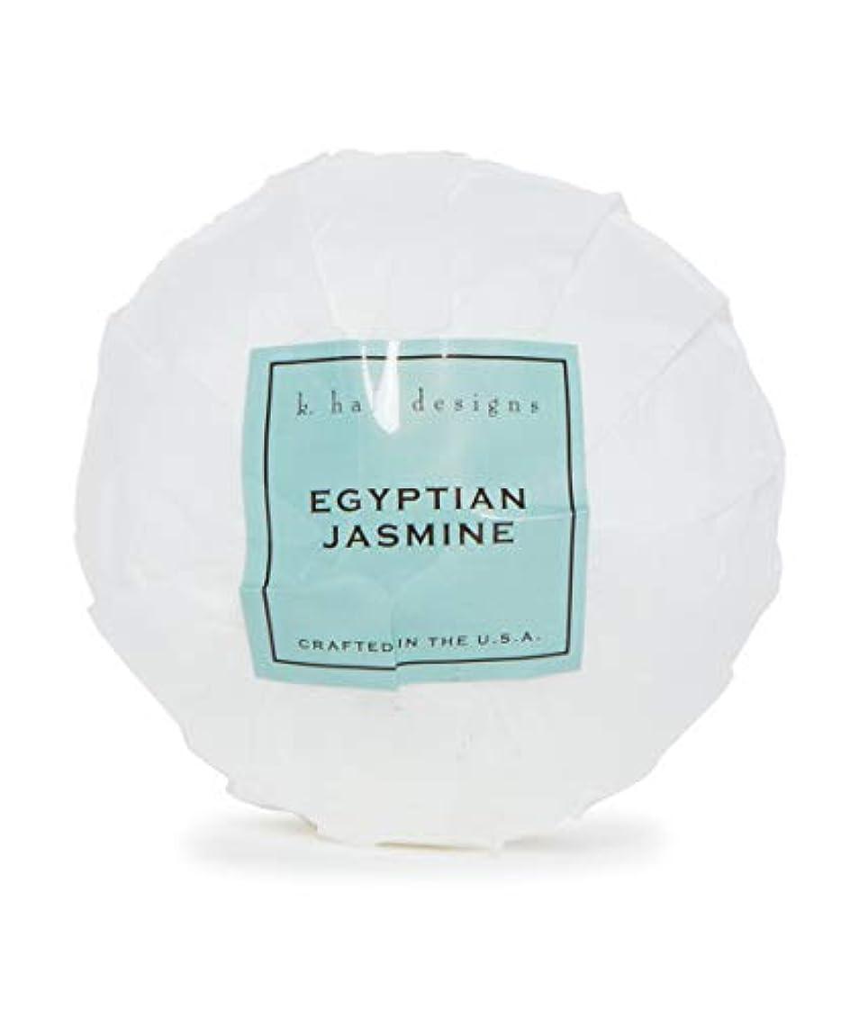 縫うのホストチャットk.hall designs/バスボム(入浴剤) エジプシャンジャスミン