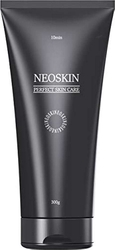 違反する等々使用法NEOSKIN 除毛クリーム 300g 医薬部外品