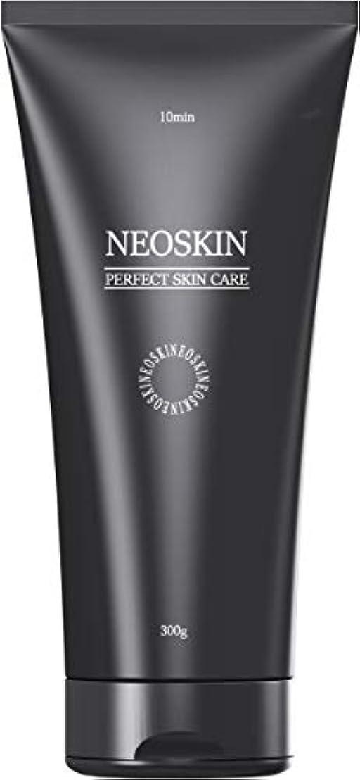 エジプト母学期NEOSKIN 除毛クリーム 300g 医薬部外品