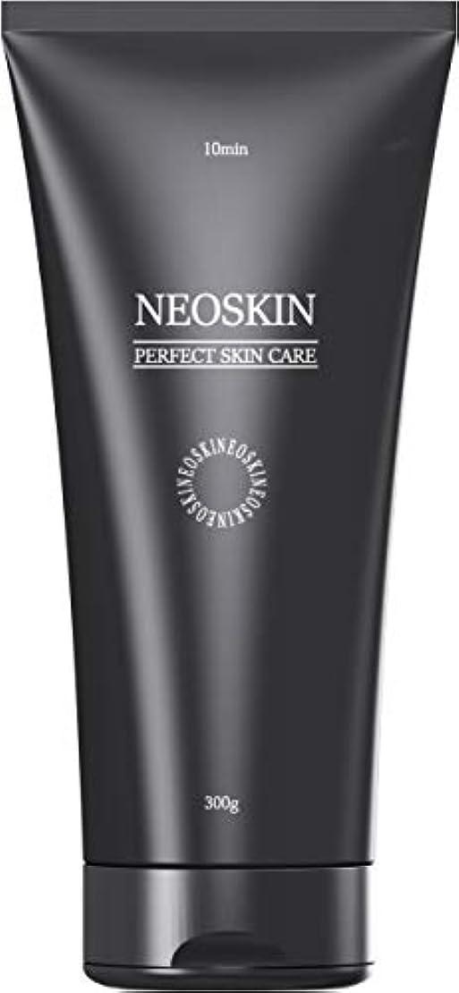 肉のアルネ引き潮NEOSKIN 除毛クリーム 300g 医薬部外品