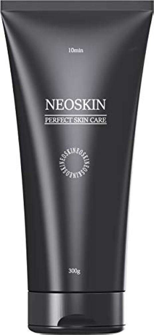 危険なまっすぐにする敬礼NEOSKIN 除毛クリーム 300g 医薬部外品