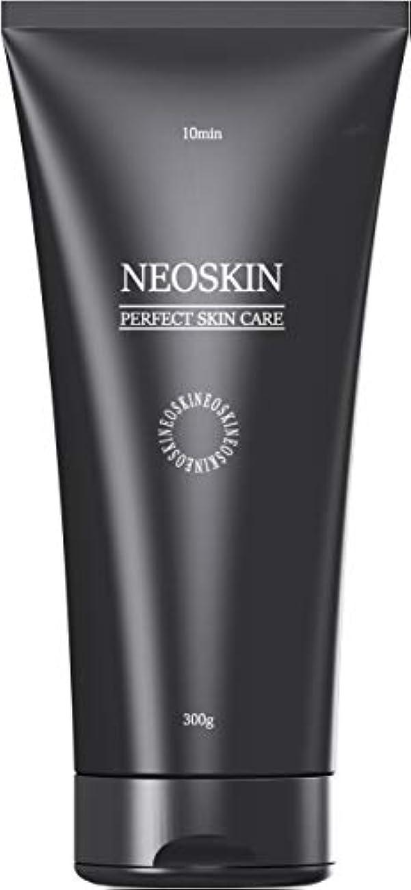 ゆるく噴出する構造NEOSKIN 除毛クリーム 300g 医薬部外品