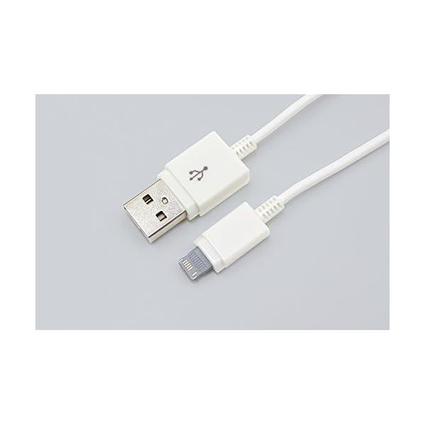 iPhone6対応USB充電専用ケーブル G200の商品画像