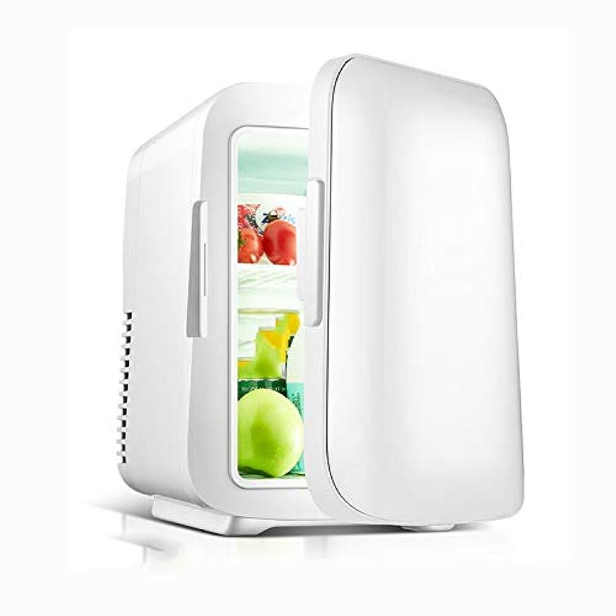 ハッチ生じるウッズ小型冷蔵庫、4リットルの小型携帯冷凍ウォーマー小型冷蔵庫、ベッドルームに適した、オフィス、寮、車、非常に化粧品、乳ミルク冷蔵(220V / 12V)に適しました