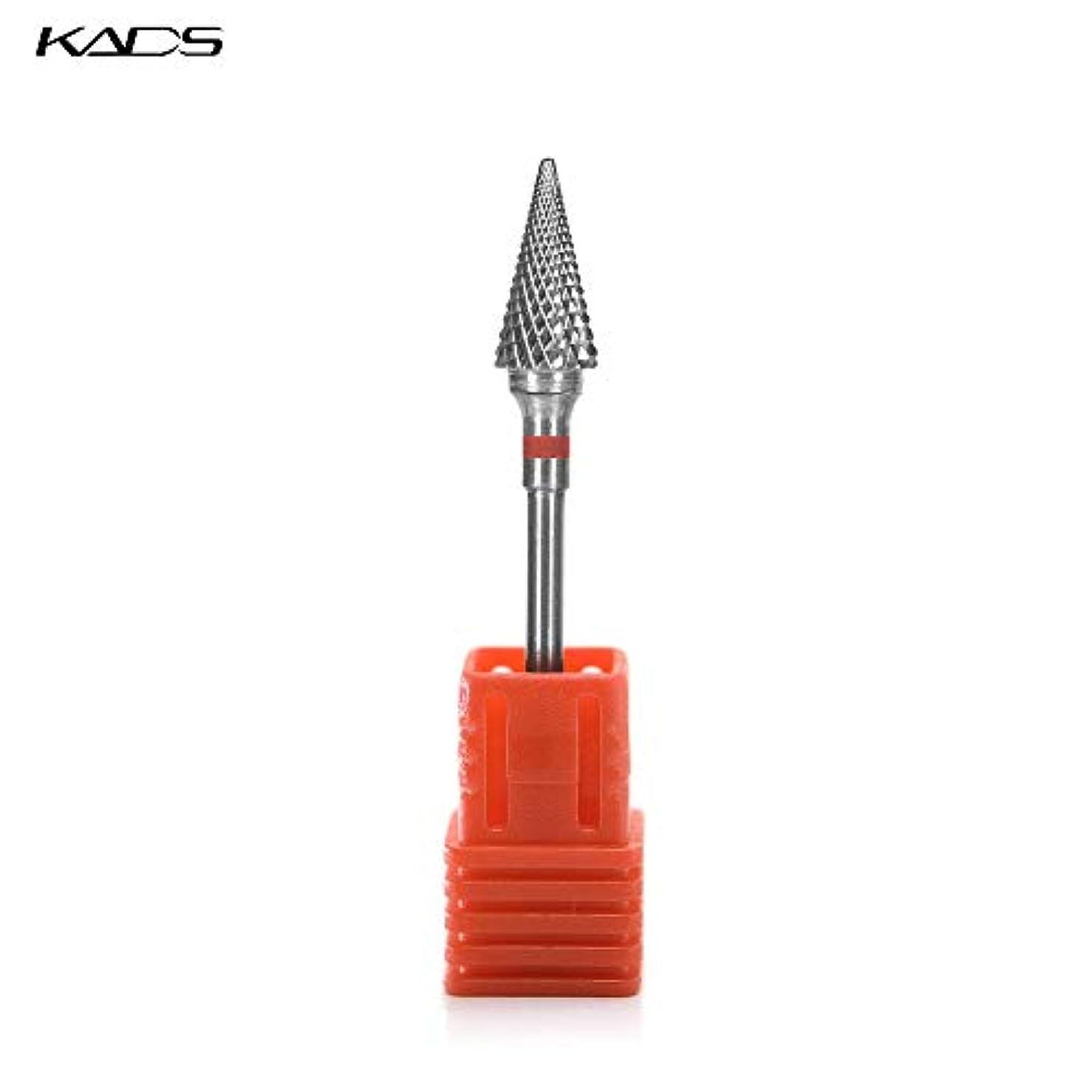 強います降伏困難KADS ネイルドリルビット 研削ヘッド 研磨ヘッド 耐摩耗性 耐腐食性 高硬度 (F)