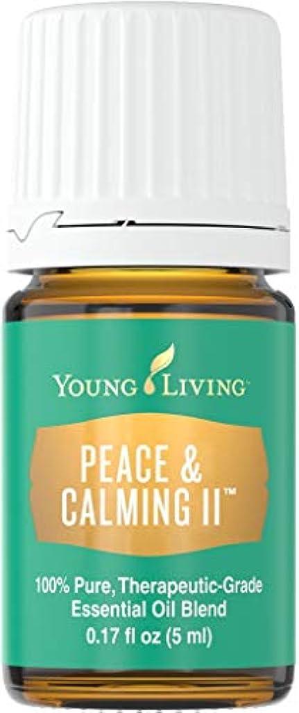 名目上の変形食器棚Young Living 平和とカーミング2つのエッセンシャルオイル5ミリリットルエッセンシャルオイル