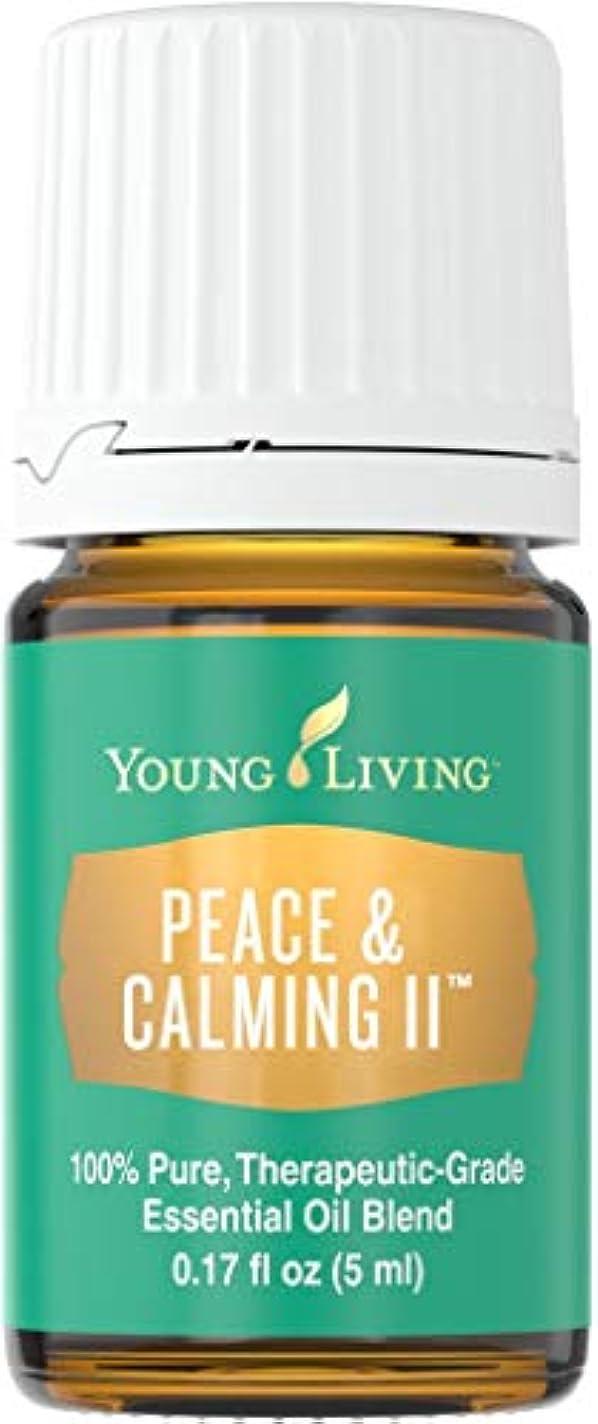 コンパス与える喉頭Young Living 平和とカーミング2つのエッセンシャルオイル5ミリリットルエッセンシャルオイル