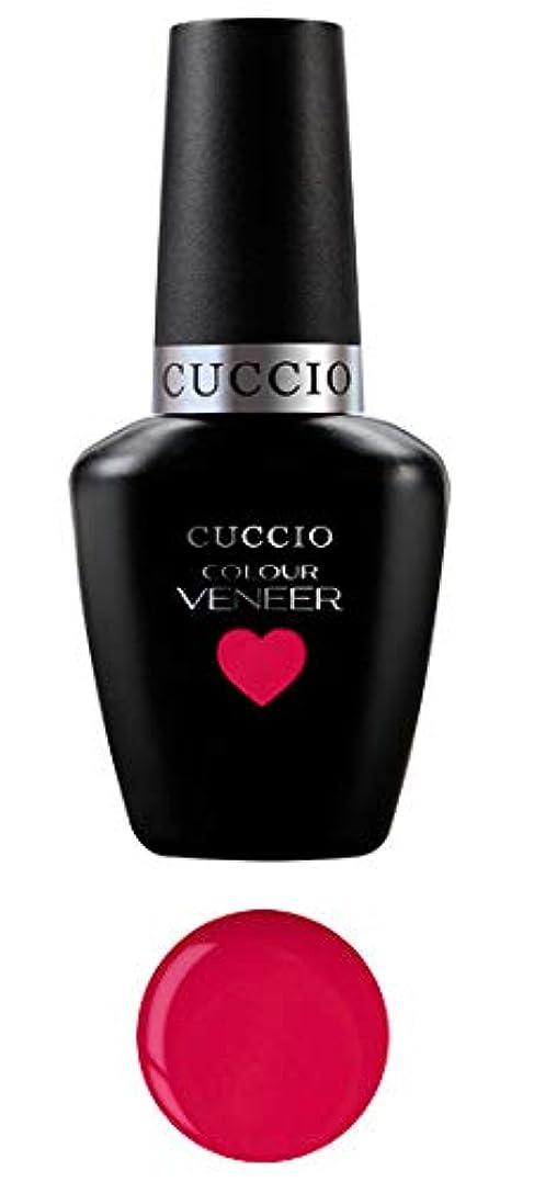 タップボイコット退却Cuccio MatchMakers Veneer & Lacquer - Singapore Sling - 0.43oz / 13ml Each