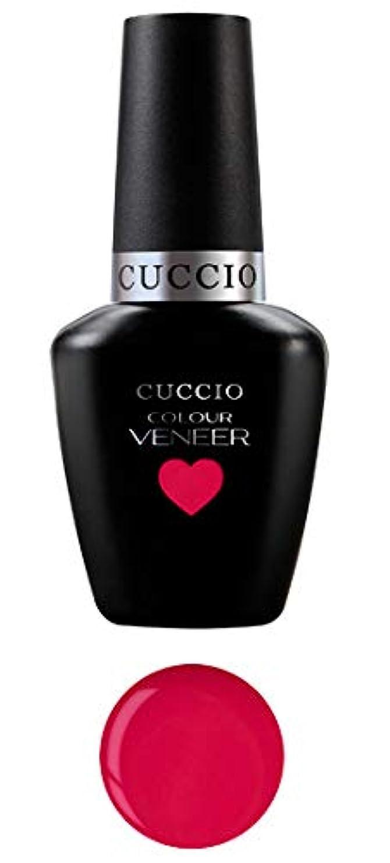 死すべき根拠出版Cuccio MatchMakers Veneer & Lacquer - Singapore Sling - 0.43oz / 13ml Each