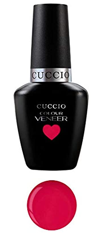 不機嫌手当かなりのCuccio MatchMakers Veneer & Lacquer - Singapore Sling - 0.43oz / 13ml Each