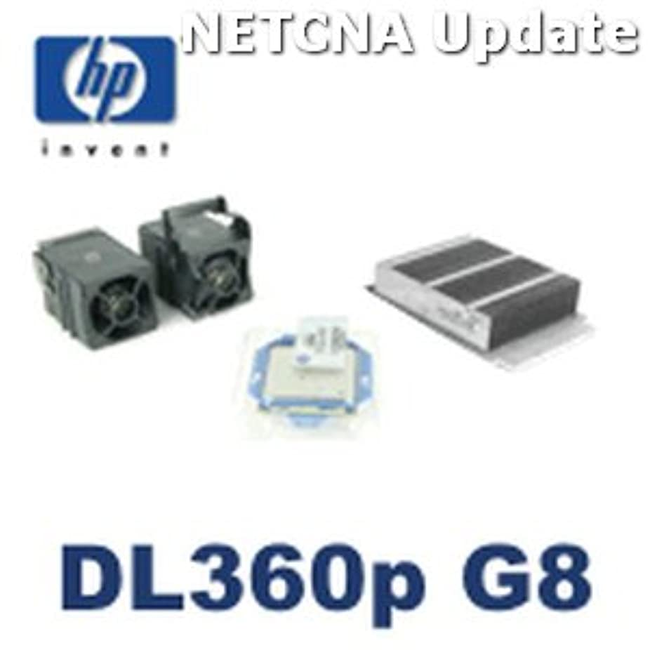 サワー専門逸話712508-b21 HP Xeon e5 – 2670 V2 2.5 GHz dl360p g8互換製品by NETCNA