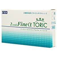 処方箋不要 シード 2ウィークファインαトーリック コンタクト レンズ BC8.6 PWR-2.25 CYL-1.25 AXIS180°