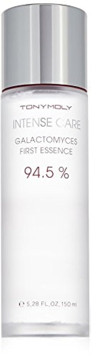 エステート整然としたいいねTONYMOLY (トニーモリー) インテンスケア ガラクトミセス ファーストエッセンス 並行輸入品【INTENSE CARE Galactomyces First Essence】