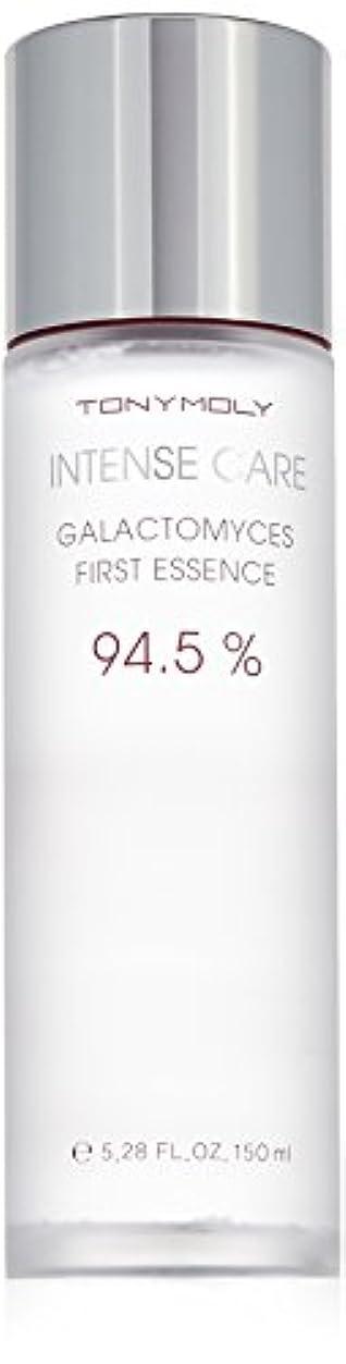 解く絡まるバングTONYMOLY (トニーモリー) インテンスケア ガラクトミセス ファーストエッセンス 並行輸入品【INTENSE CARE Galactomyces First Essence】