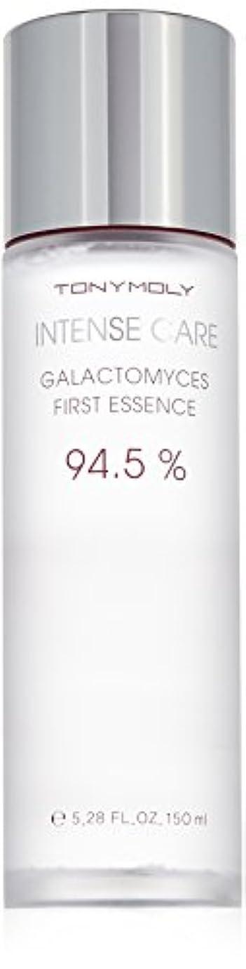 サーマル平和的包囲TONYMOLY (トニーモリー) インテンスケア ガラクトミセス ファーストエッセンス 並行輸入品【INTENSE CARE Galactomyces First Essence】