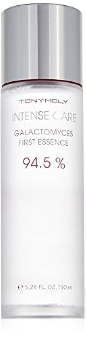 引くせっかち食い違いTONYMOLY (トニーモリー) インテンスケア ガラクトミセス ファーストエッセンス 並行輸入品【INTENSE CARE Galactomyces First Essence】