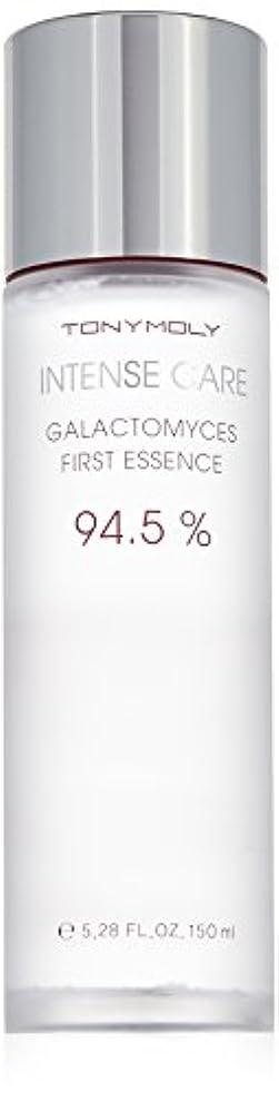 インペリアル入植者戸棚TONYMOLY (トニーモリー) インテンスケア ガラクトミセス ファーストエッセンス 並行輸入品【INTENSE CARE Galactomyces First Essence】