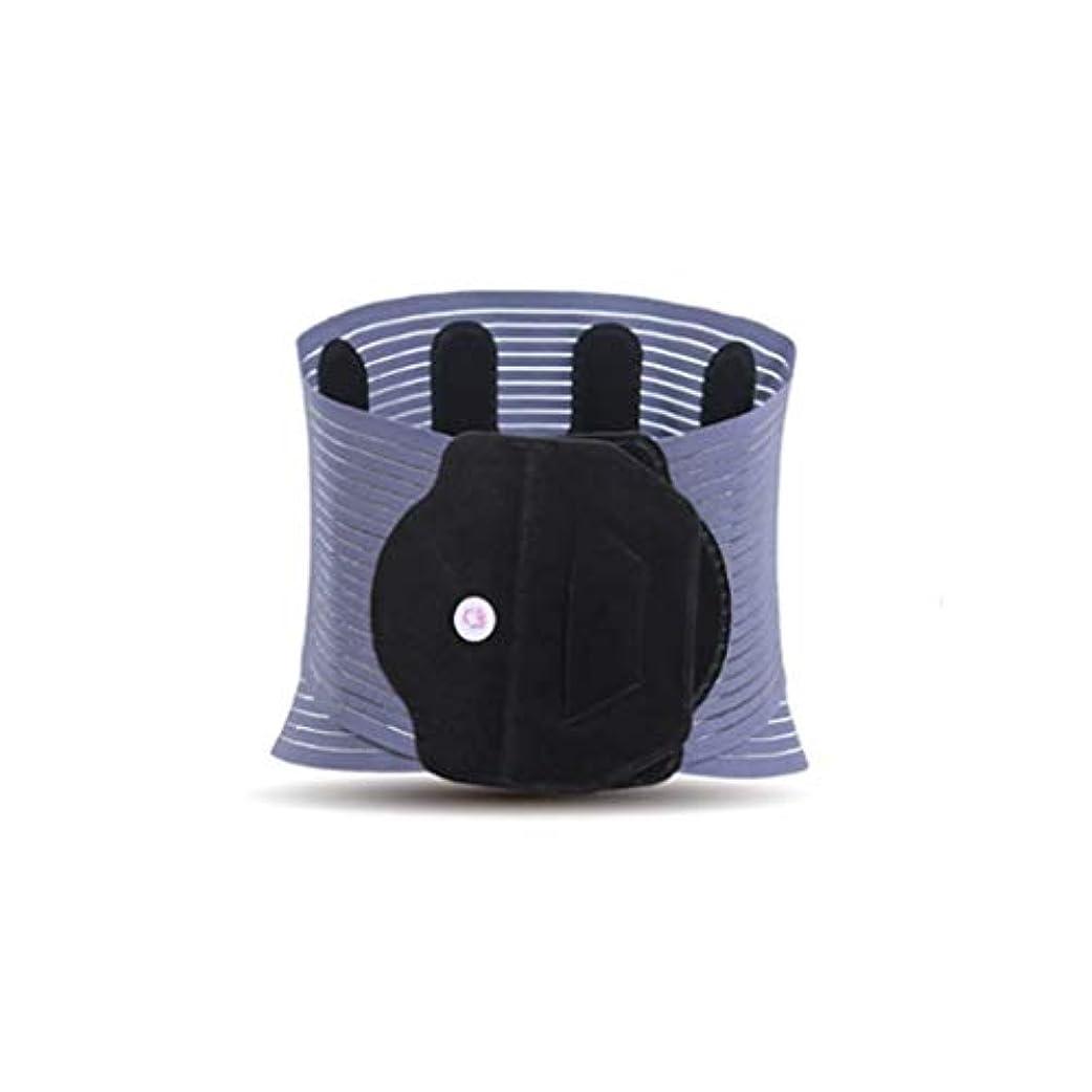 有益なすずめバッテリー女性の男性に適したウエストマッサージャー、バックウエストサポートベルト、痛みを和らげるM:85CM、L:95CM、XL:105CM、XXL115CM (Size : XXL115CM)