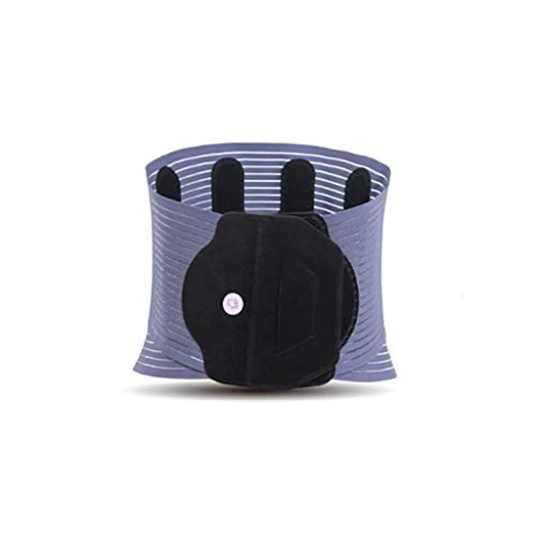 浴責任者パール女性の男性に適したウエストマッサージャー、バックウエストサポートベルト、痛みを和らげるM:85CM、L:95CM、XL:105CM、XXL115CM (Size : XXL115CM)