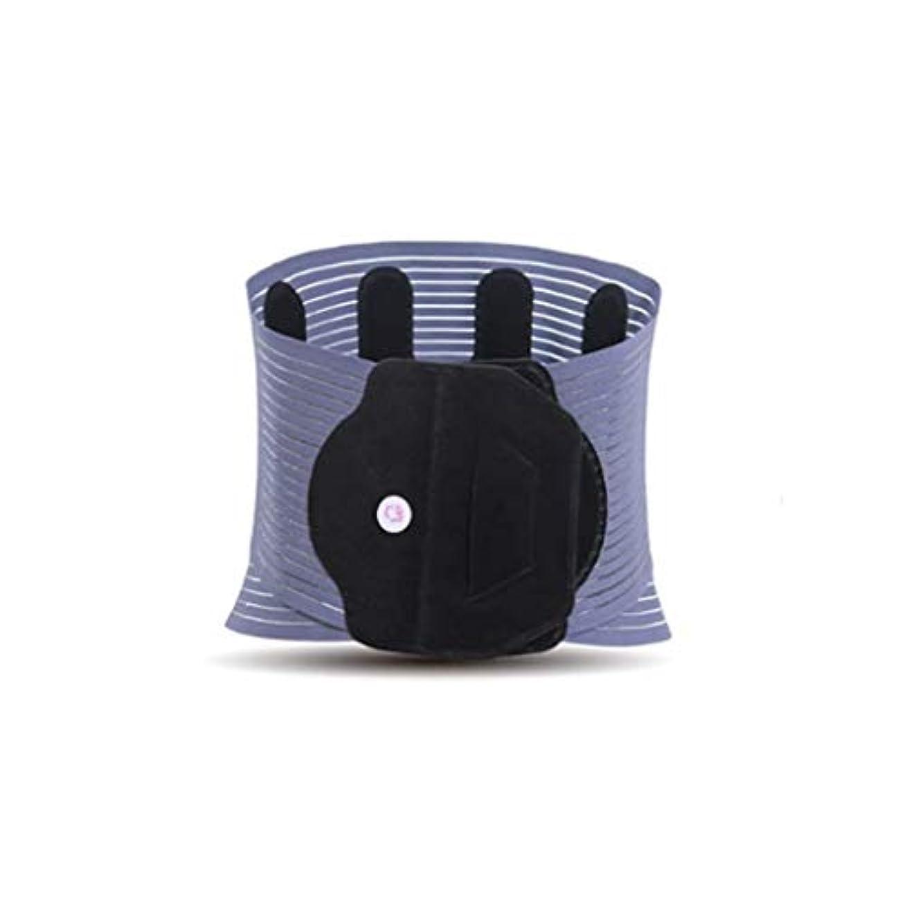 ケーブルメイト学期女性の男性に適したウエストマッサージャー、バックウエストサポートベルト、痛みを和らげるM:85CM、L:95CM、XL:105CM、XXL115CM (Size : XXL115CM)