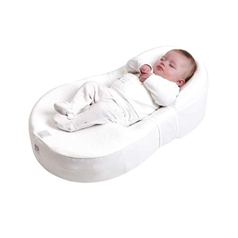 バイオニックベッド ベビーベッド 新生児の模造プレス ポータブルベビーバイオニックベッド 多機能ベビーベッド (Color : 白, Size : 69 * 40 * 19cm)