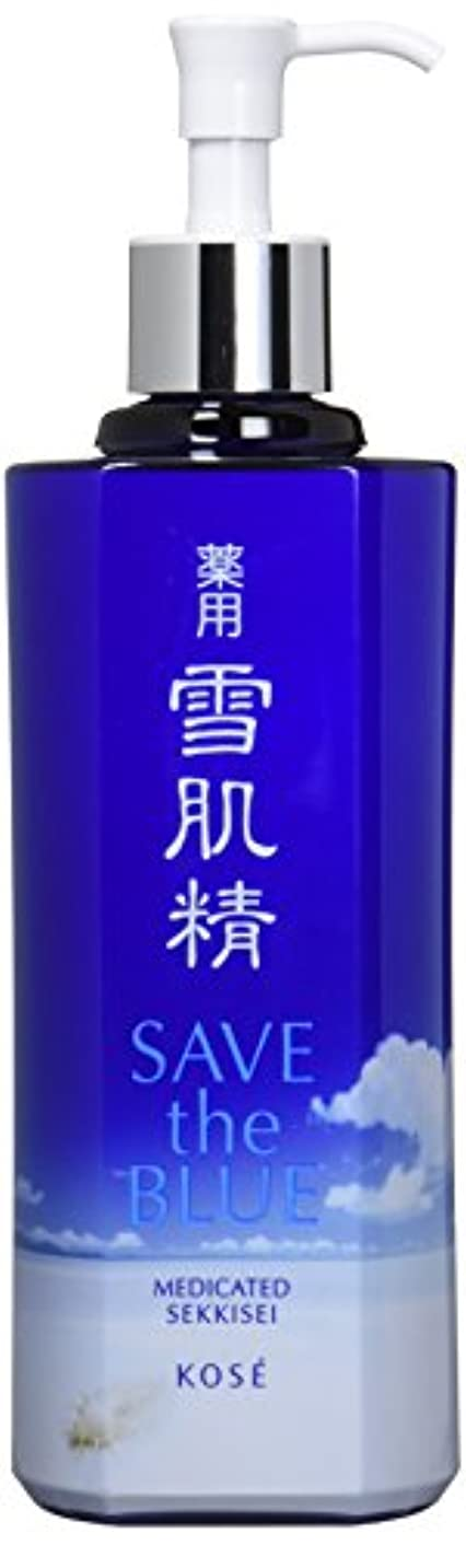 賭け奨学金マーケティングコーセー 雪肌精 化粧水 「SAVE the BLUE」デザインボトル 500ml【限定】