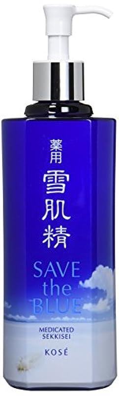 保証辞任泣くコーセー 雪肌精 化粧水 「SAVE the BLUE」デザインボトル 500ml【限定】