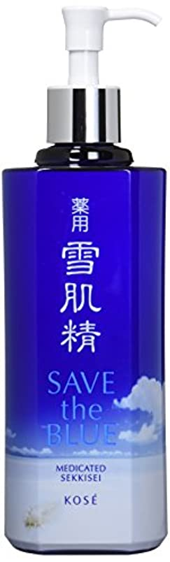 傾向バイアスオプショナルコーセー 雪肌精 化粧水 「SAVE the BLUE」デザインボトル 500ml【限定】