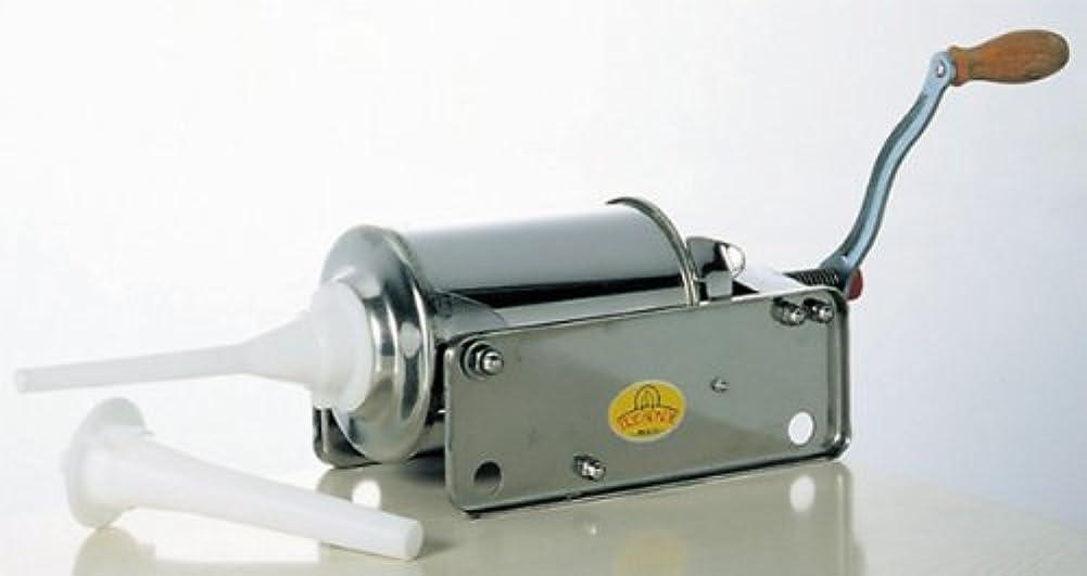国民スチールエンドテーブルソーセージ フィーラー 横型 3L Model.3