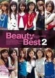 Beauty Style Best2 RYO,MIHO,MIYU,YUI,RIN,YOU,SHIORI,CHIHIRO,KANNA,KAYA,ERIKA,ANNA [DVD]