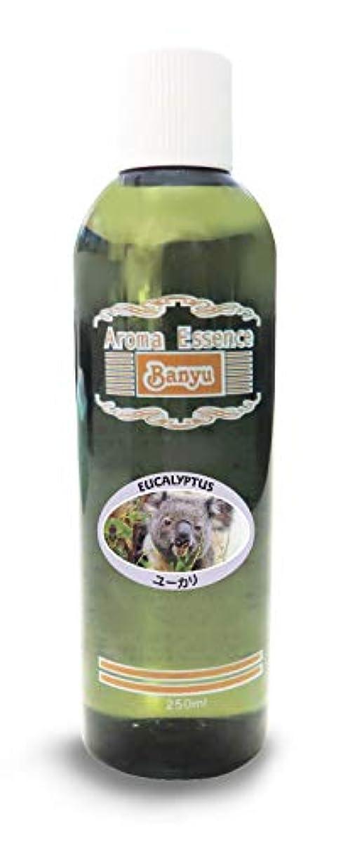 リングバック腹痛ファン株式会社 万雄 アロマエッセンス ユーカリ 1本 250ml <ミント系のシャープな香りは鼻やのどがつらい時などに最適です>