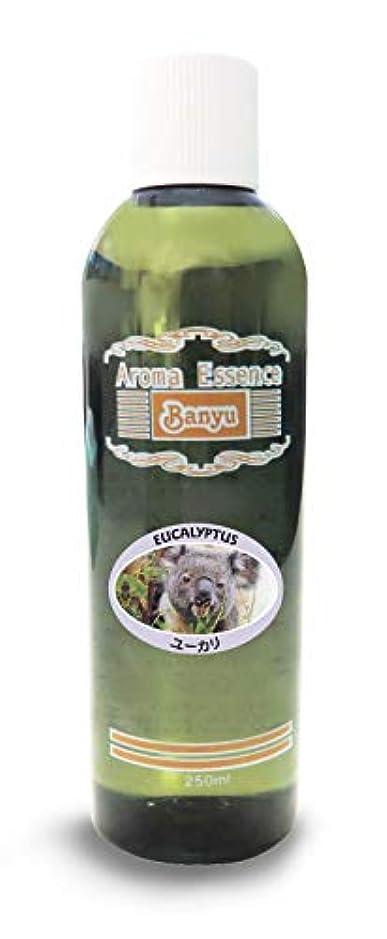 株式会社 万雄 アロマエッセンス ユーカリ 1本 250ml <ミント系のシャープな香りは鼻やのどがつらい時などに最適です>
