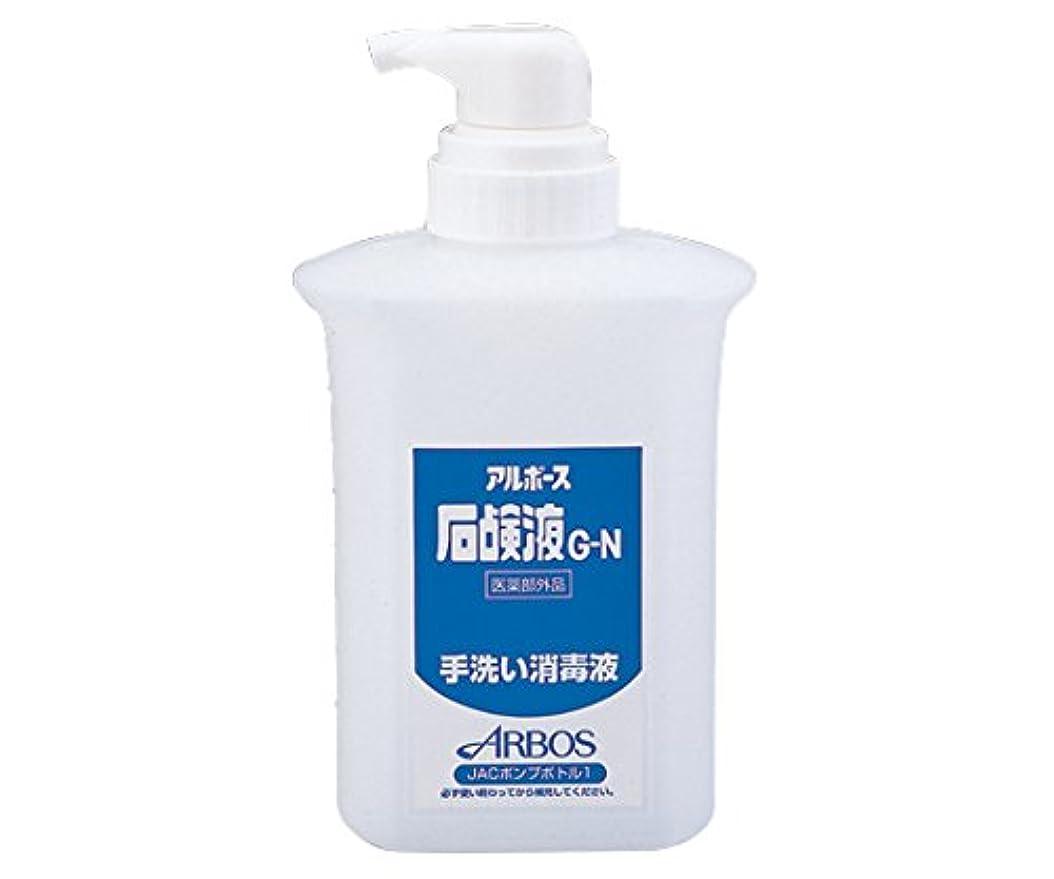 忘れっぽい延ばす排気アルボースiG-N用ポンプボトル 1000mL
