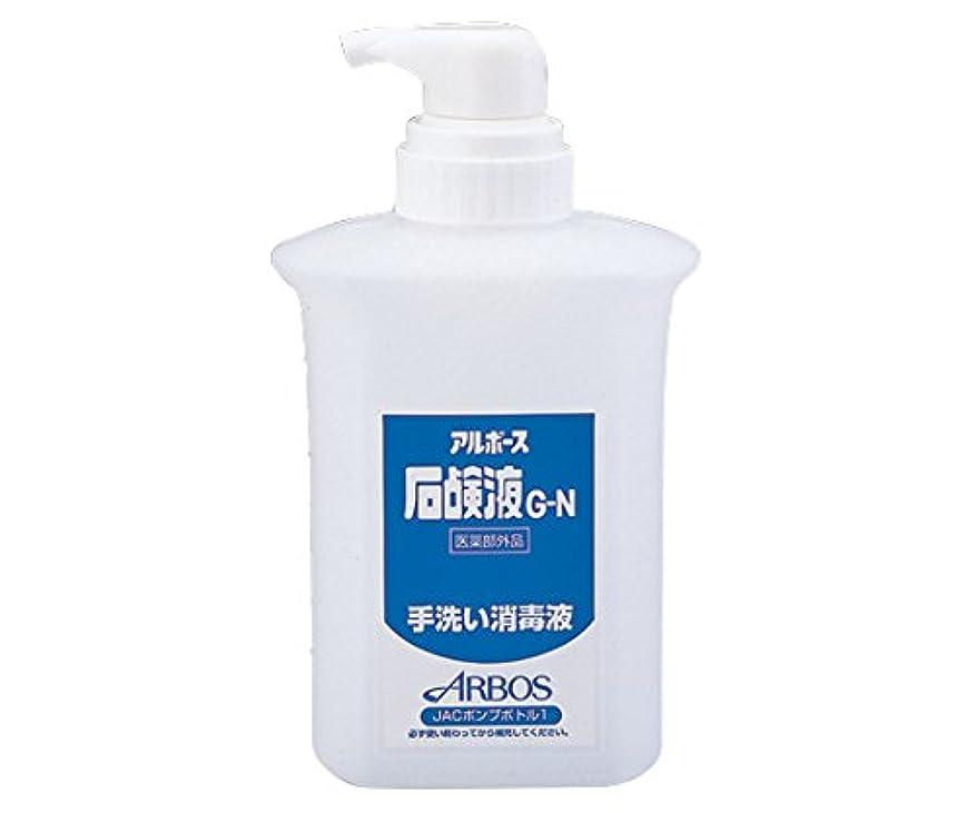 テクスチャー有害な横向きアルボースiG-N用ポンプボトル 1000mL