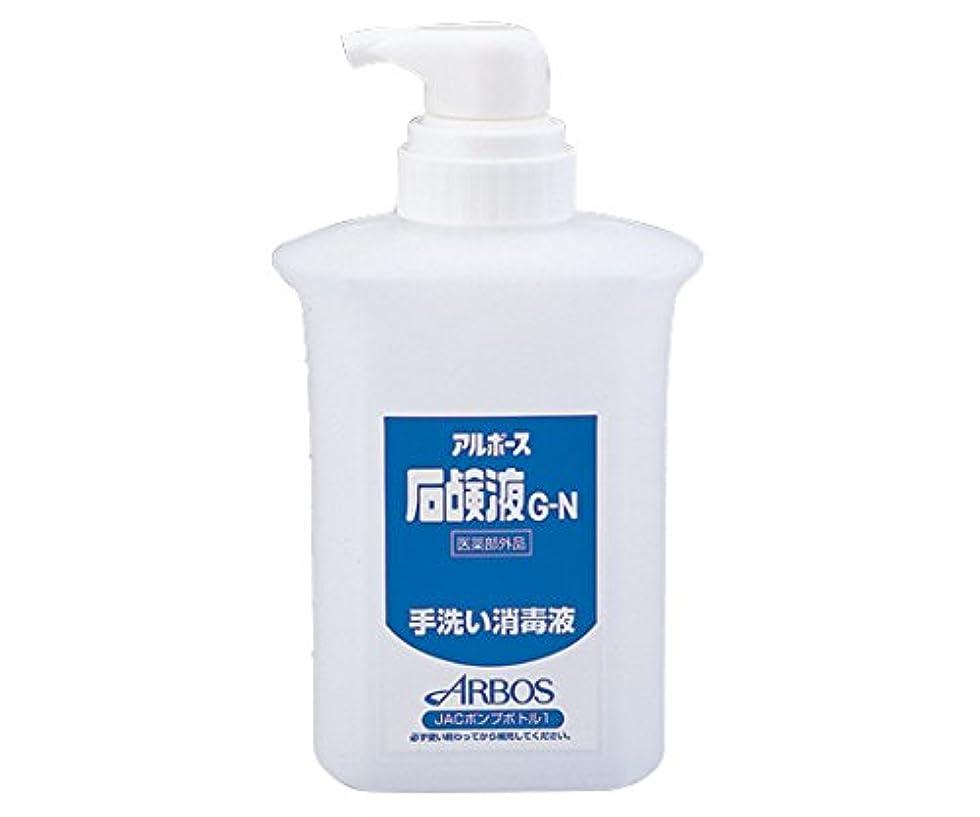 破産雄弁何故なのアルボースiG-N用ポンプボトル 1000mL