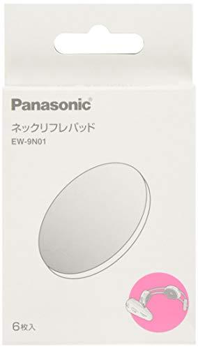 パナソニック EWー9N01 ネックリフレパッド 6枚