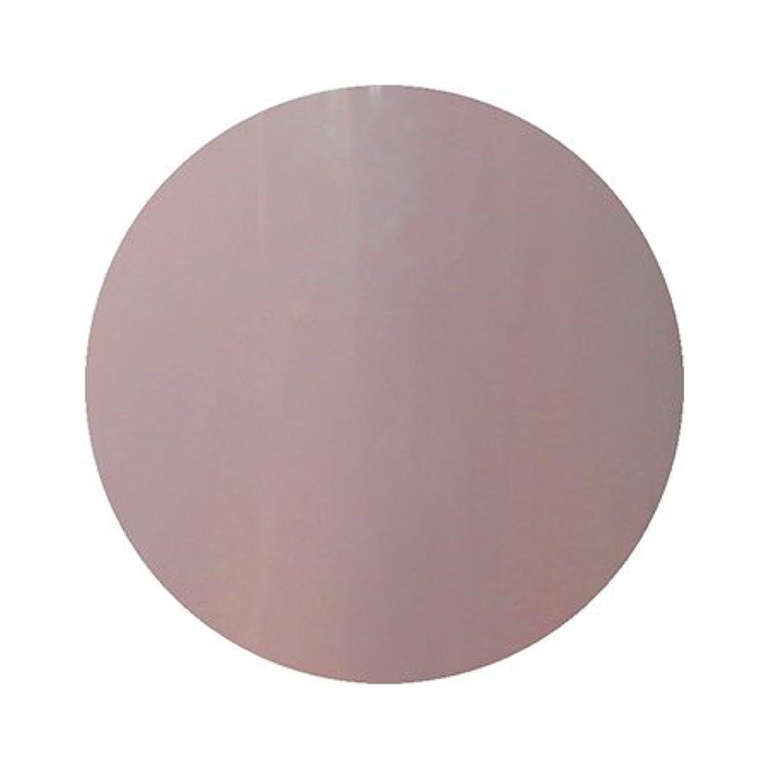 研磨剤教義確認パラポリッシュ ハイブリッドカラージェル MD2 モーヴピンク 7g