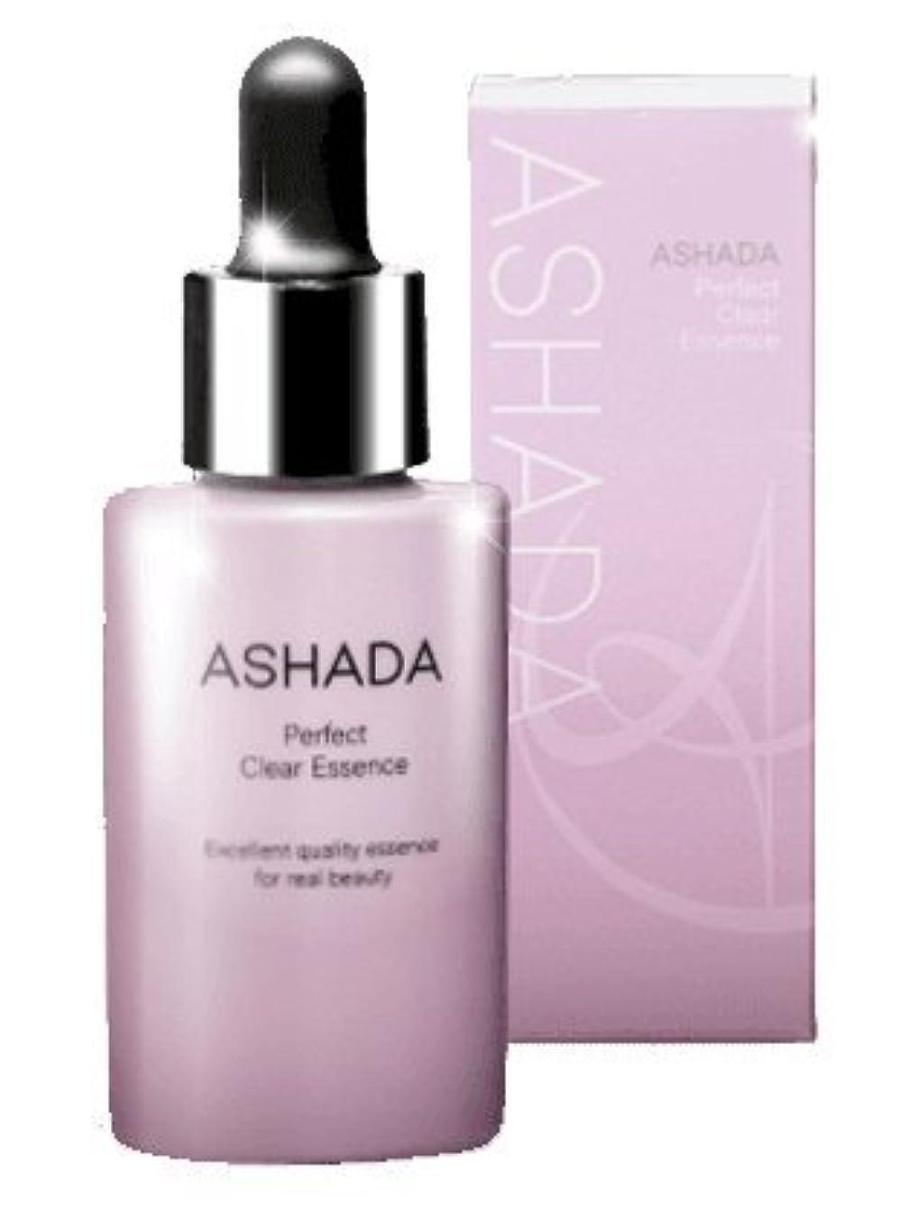 に沿って変形雪ASHADA-アスハダ- パーフェクトクリアエッセンス (GDF-11 配合 幹細胞 コスメ)