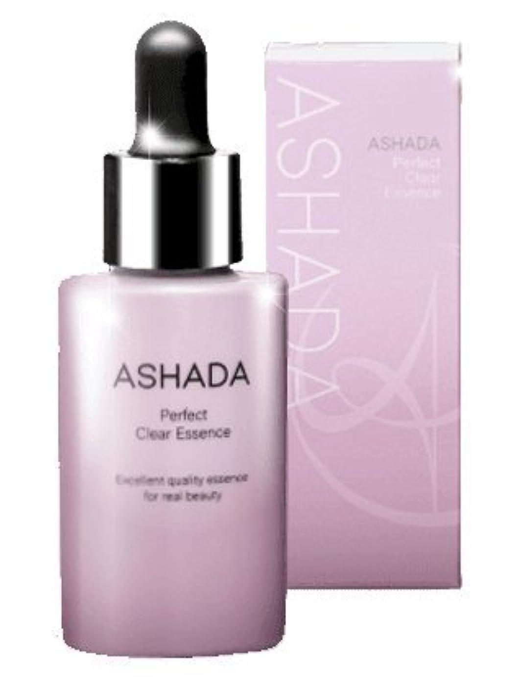 先生ペデスタル船尾ASHADA-アスハダ- パーフェクトクリアエッセンス (GDF-11 配合 幹細胞 コスメ)