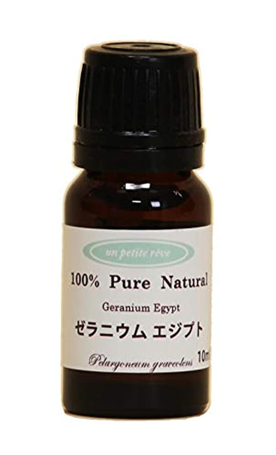 海賊マンモス刺すゼラニウムエジプト 10ml 100%天然アロマエッセンシャルオイル(精油)