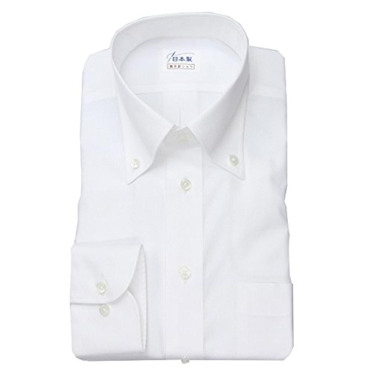 つま先ルーム適度にワイシャツ メンズ長袖(形態安定シャツ)ボタンダウン ホワイトドビーカルゼ 綿ポリ混 軽井沢シャツ [A10KZB429]