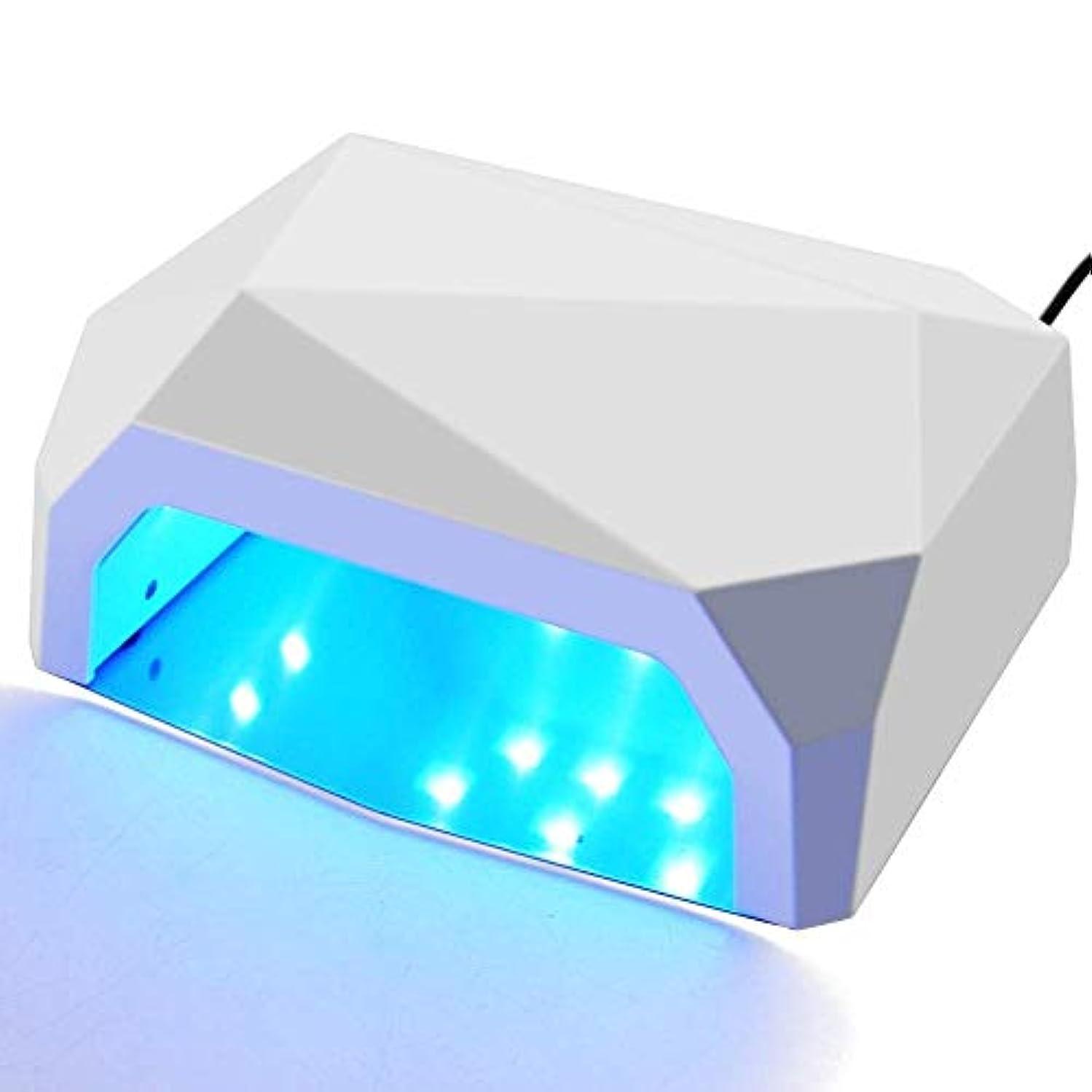ピン採用する国民ネイルドライヤー36ワットuv ledランプネイルドライヤー3色ダイヤモンド形15ピースビーズuvランプネイルランプ硬化用uv ledジェルネイルポリッシュネイルアートツール