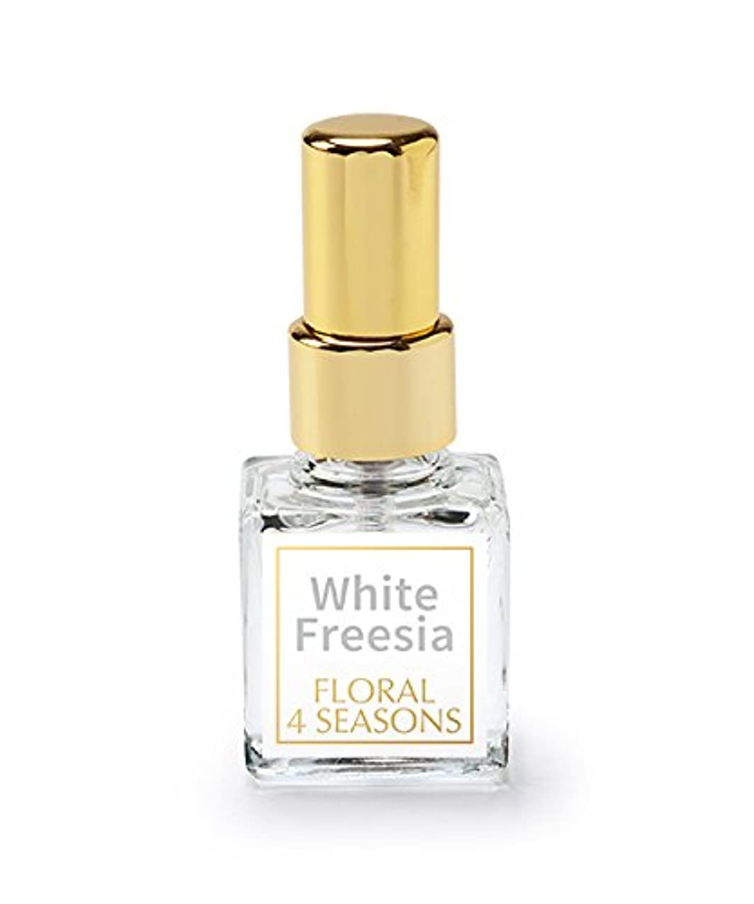 事取り出す彼自身武蔵野ワークスの香水「ホワイトフリージア」(EDP/4mL)
