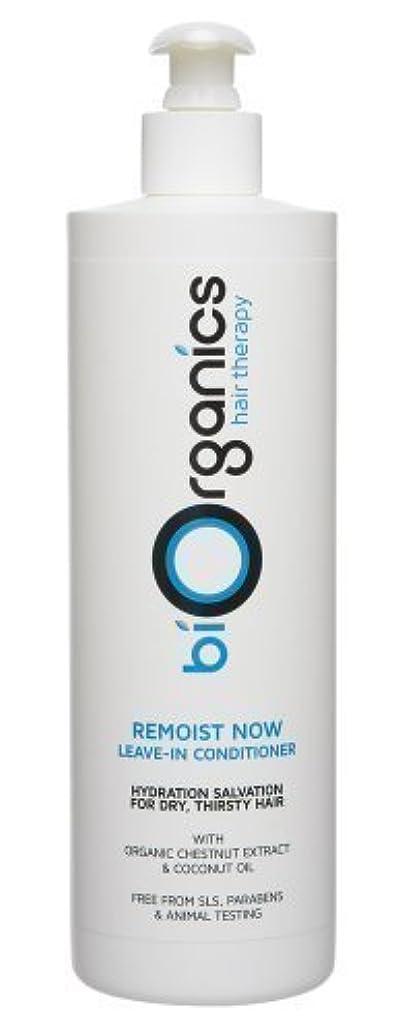 枠エーカー遠征Biorganics - Remoist NOW - leave-in moisturising conditioner 500ml