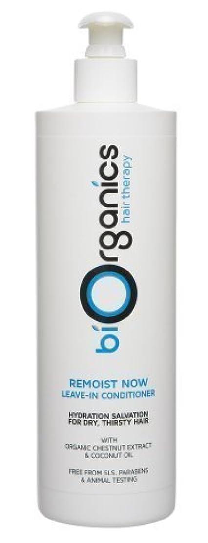 大胆な無意識男やもめBiorganics - Remoist NOW - leave-in moisturising conditioner 500ml