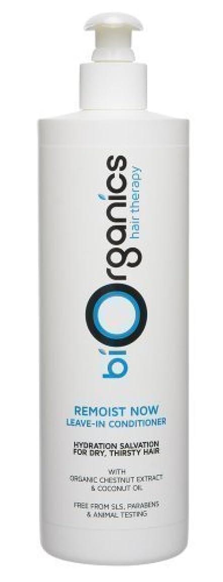 モナリザオーナメント容量Biorganics - Remoist NOW - leave-in moisturising conditioner 500ml