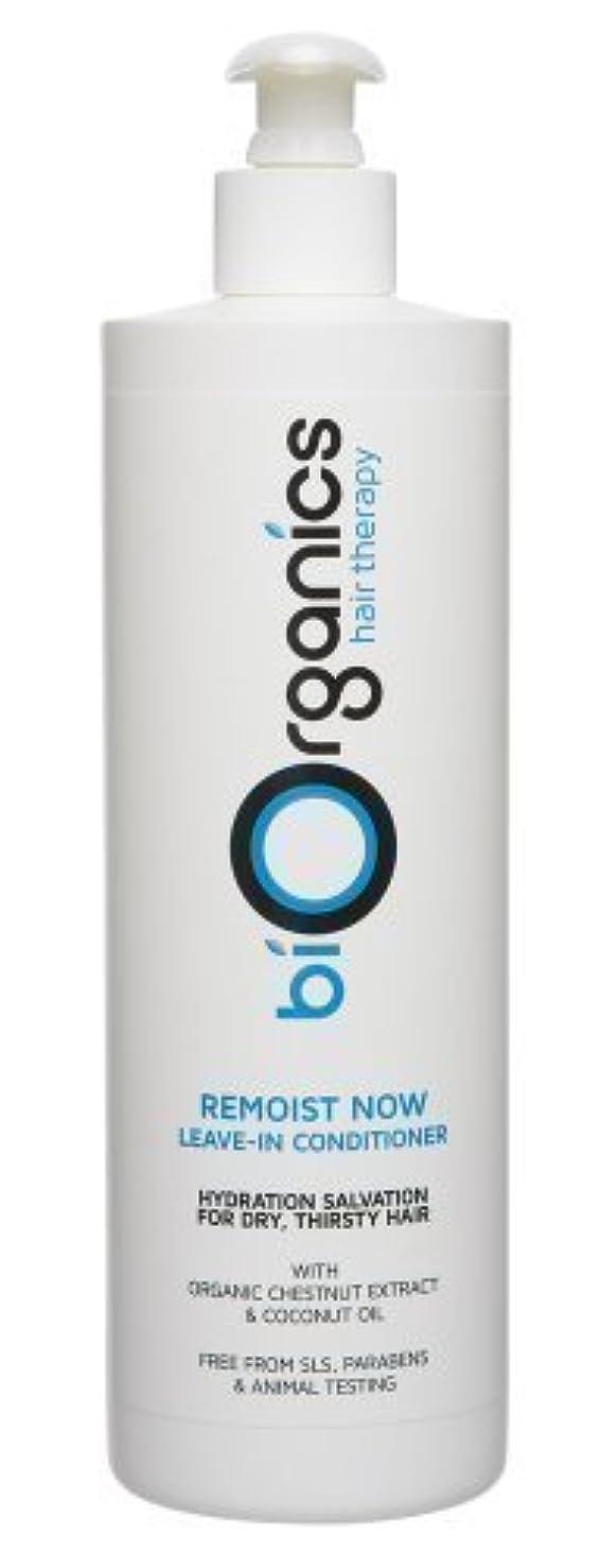 座標オフェンス過ちBiorganics - Remoist NOW - leave-in moisturising conditioner 500ml